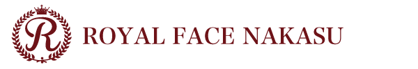ROYAL FACE NAKASU公式サイト